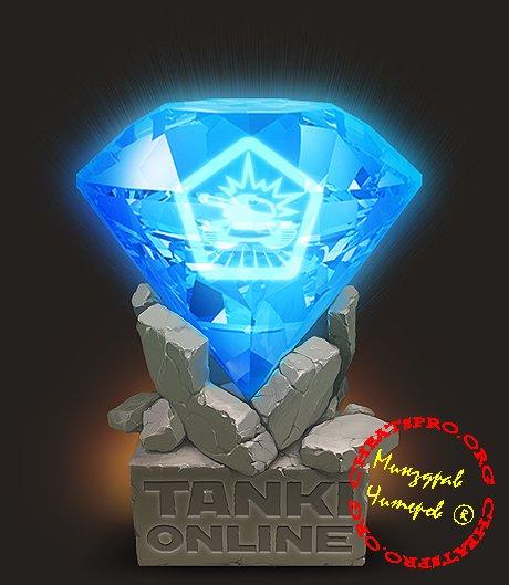 Скачать без программа кристаллы на игру танки онлайн